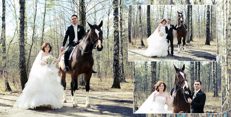 Суть исчезнувших свадебных обрядов