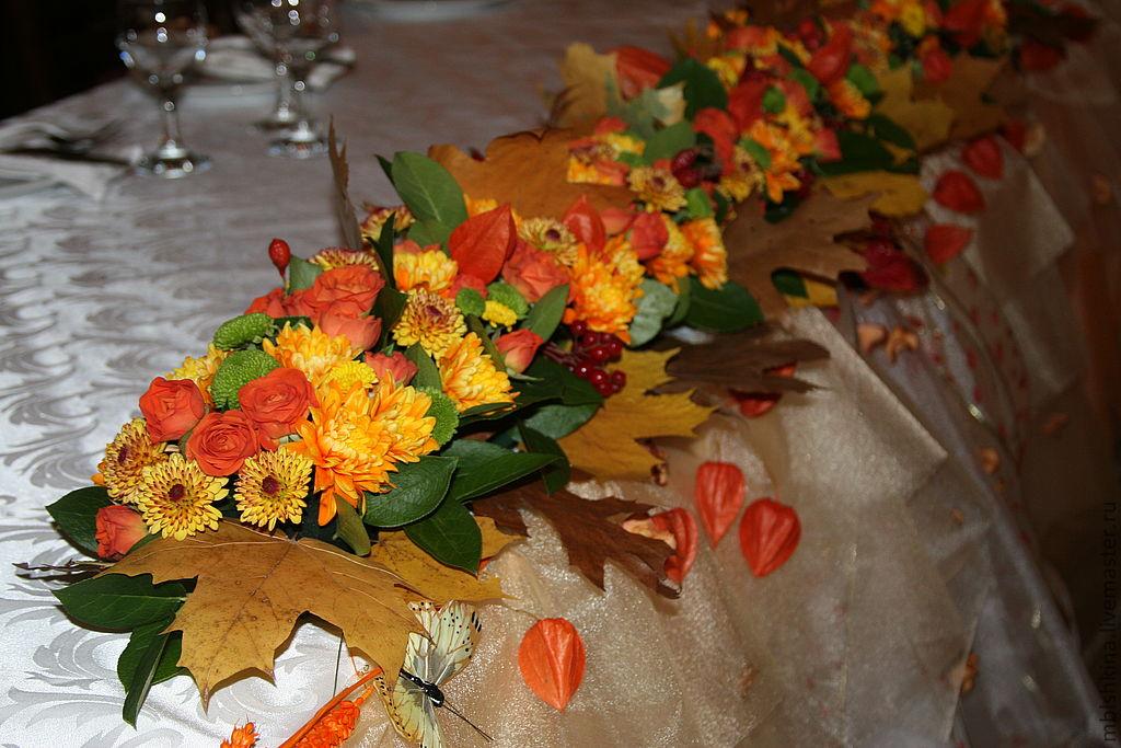 Оформление осенней свадьбы (в осеннем стиле)