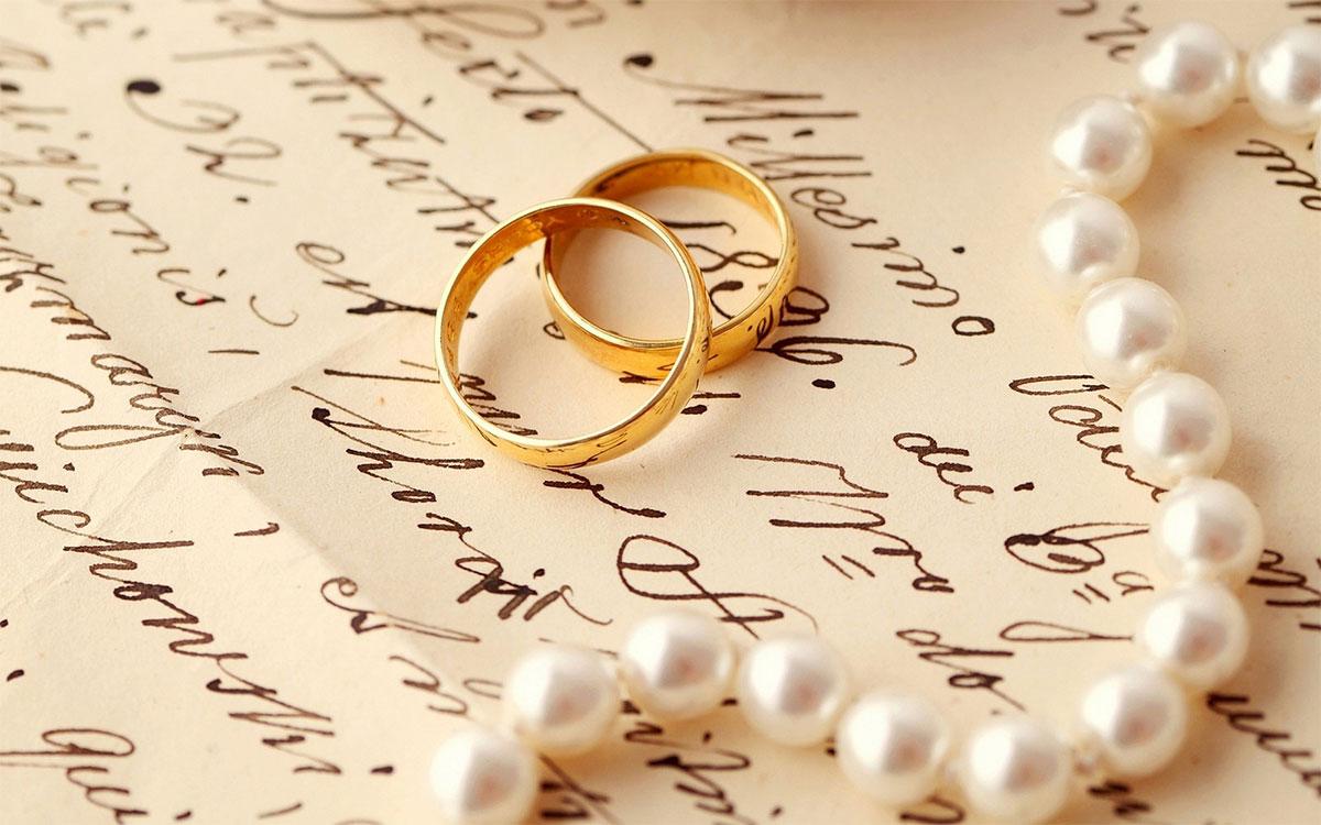 Открытки свадебных годовщин по годам